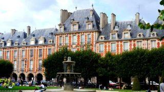 Hidden Gems in Paris, France